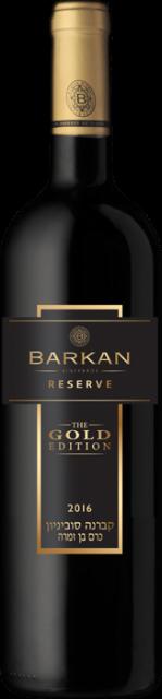 CABERNET SAUVIGNON Gold edition Barkan