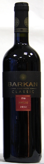 VYPREDANÉ - MERLOT BARKAN Classic wines Israel