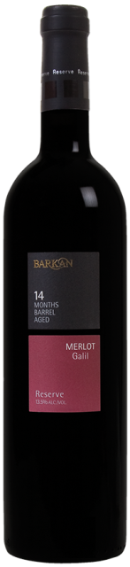 VYPREDANÉ - MERLOT RESERVE BARKAN wines Kosher Israel