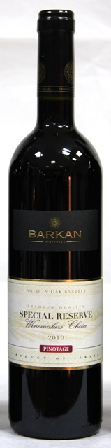 PINOTAGE BARKAN  Special Reserve Winemakers choice