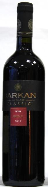 VYPREDANÉ - SHIRAZ Classic Barkan wines Israel, červené víno, 0,